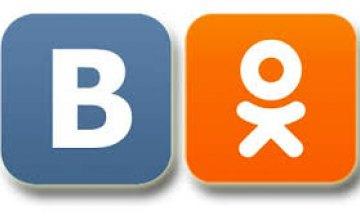 В Украине намерены запретить соцсети «Вконтакте» и «Одноклассники»