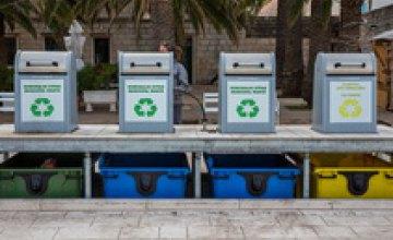 В Днепре установят подземные мусорные баки