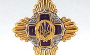 Виктор Ющенко наградил орденом мэра Днепропетровска