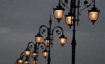 Днепропетровский горсовет купит светильников более чем на 1,5 млн грн