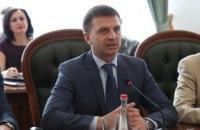 Днепропетровщина - Индия: конкретные направления сотрудничества определены