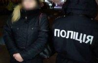 В Киеве 36-летняя женщина пыталась ограбить магазин косметики