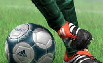 30 ноября «Днепр» сыграет последний матч в этом году