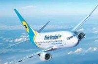 Авиакомпании Украины получили права на выполнение регулярных рейсов по 26 маршрутам