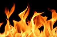В Днепре горело здание ДК «Ильича»