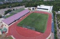 Спортивный комплекс «Олимпийские резервы» в Днепре практически готов, - Кирилл Нестеренко