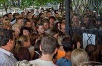 Специальность «Реклама и PR» - самая популярная среди днепропетровских студентов