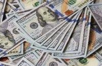Что будет с курсом доллара осенью (ВИДЕО)