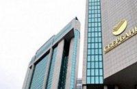 Более 2 млн вкладчиков Сбербанка бывшего СССР уже получили компенсацию