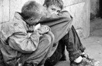 Сегодня в Украине отмечают День аутиста