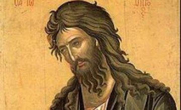 Сегодня православные отмечают Зачатие честного, славного Пророка, Предтечи и Крестителя Господня Иоанна