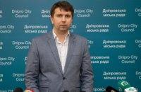 Субвенция «Днепровской политехнике» и обращение к Кабмину - решения, принятые на сессии Днепровского городского совета