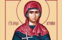 Сегодня православные чтут память святой мученицы Агриппины