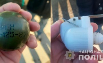 На Днепропетровщине  мужчина разгуливал по улице с гранатой