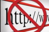 Заключенным могут запретить пользоваться соцсетями и посещать порносайты
