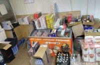 На Днепропетровщине «накрыли» точки продажи контрафактных сигарет и суррогатного алкоголя