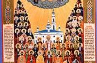Сегодня православные молитвенно почитают Собор Тульских святых