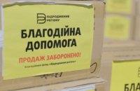 Борис Филатов о благотворительной помощи от «Интерпайп»: призываем других предпринимателей присоединяться к этой инициативе (ФОТО)