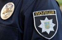 В Соборном районе Днепра мужчина нанес шесть ножевых ранений местному жителю