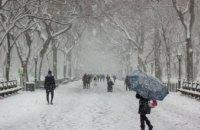 Мокрый снег, дождь, туман: погода в Днепре на выходные