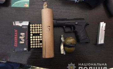 В Днепра задержали группу вооруженных злоумышленников, которые взорвали банкомат и похитили более 300 тысяч гривен