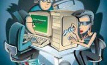 Милиция Днепропетровска задержала мошенников, взломавших базу данных банка
