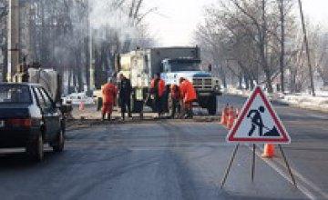 Губернаторы 6-ти областей будут просить Президента взять 7 млрд. евро кредита на реконструкцию дорог