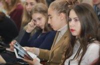 Первый в Украине бизнес-конгресс собрал около 300 предпринимателей и студентов Днепропетровщины