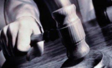 В 1 квартале 2008 года в Днепропетровской области снизилось количество грабежей и разбоев