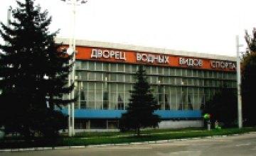 Госбюджет выделит 13 млн. грн. на развитие спорта в Днепропетровске