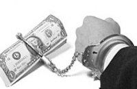 «Небрежность» павлоградских чиновников обошлась бюджету в 1,5 млн. грн.