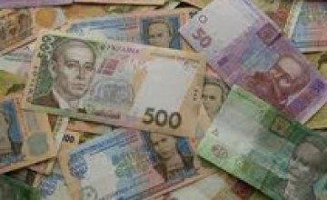 Личный состав воинской части Мариуполя получит от руководства Днепропетровщины 500 тыс грн