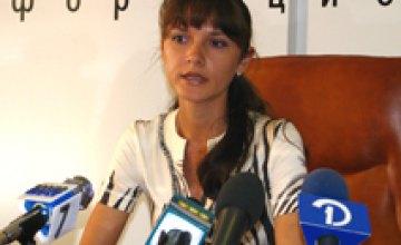 Мишель Платини знает о ситуации с днепропетровской гостиницей «Украина»