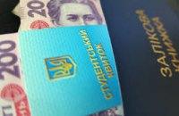В Украине вступил в силу новый порядок начисления стипендий