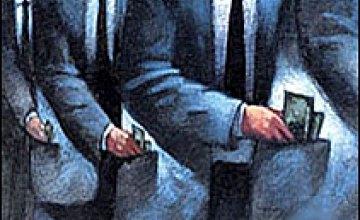 СБУ борется с коррупцией вместе с прокуратурой, военными, МВД и ГНА