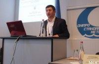 Центр поддержки малого и среднего бизнеса провел семинар по безопасности продуктов в Украине и ЕС (ВИДЕО)