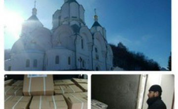 Фонд Вилкула передал более 150 тонн гуманитарной помощи для переселенцев в Святогорскую Свято-Успенскую лавру