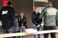 В Одесской области группа лиц распространяла наркотики среди пограничников
