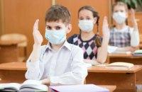 Covid-19 в школах: какая ситуация в Днепропетровской области