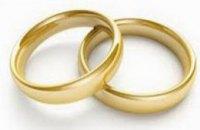 ВР установила брачный возраст на уровне 18 лет