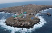 Гаагский суд вынес компромиссный вердикт по Змеиному острову
