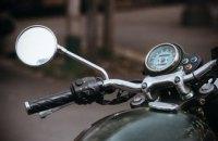 На Днепропетровщине группа лиц угнала мотоцикл у односельчанина