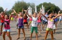 6 августа в Кривом Роге состоится дополнительный кастинг участников проекта «Майданс-3»