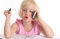 Днепропетровцев научат выключать свет при помощи мобильного телефона