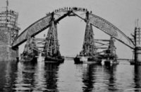 В Днепропетровске откроется фотовыставка ко Дню города