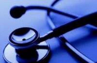 В Днепропетровске семейных врачей обеспечат мобильными телефонами и связью