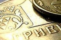 В Украине минимальная зарплата выросла на 20 грн.