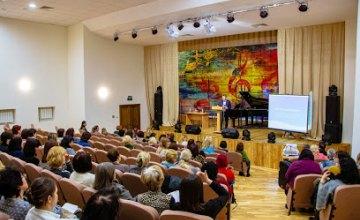 В Днепре впервые состоялся международный семинар-практикум «Развитие инклюзивного начального художественного образования»