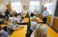 Вилкул: «Наш Блок «Украинская перспектива» внедрит страховую медицину в Днепропетровской области и запрет на закрытие учебных заведений»