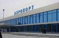 В Запорожье из-за сильного снегопада закрыли аэропорт